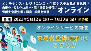 bnr-invitation.jpg