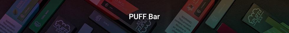 puffbar-banner.jpg