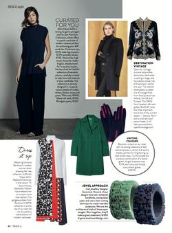 IMAGE Magazine Fashion Edit, Nov2016