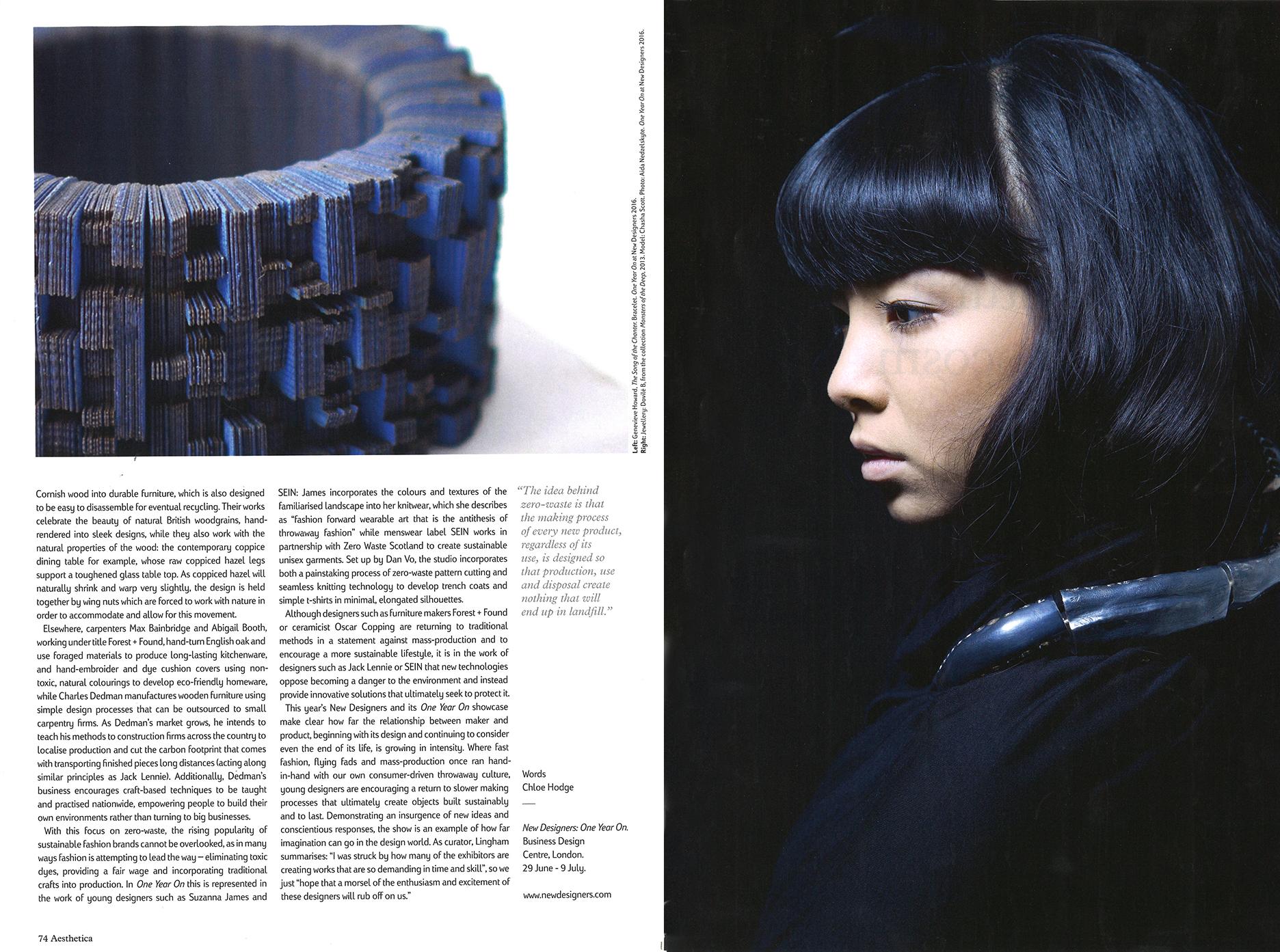 Aesthetica Magazine 2016