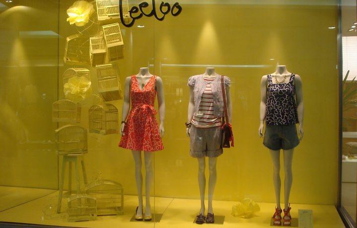 Leeloo-Loja.jpg