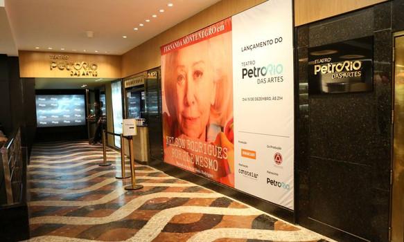 Teatro Petrorio das Artes