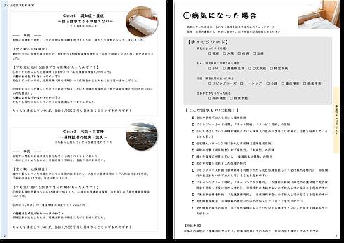 図ふぁsdf1.png