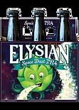 elysian space dust.png