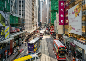 Hong Kong Business Travel