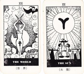 独学式3カード(タロット占い)