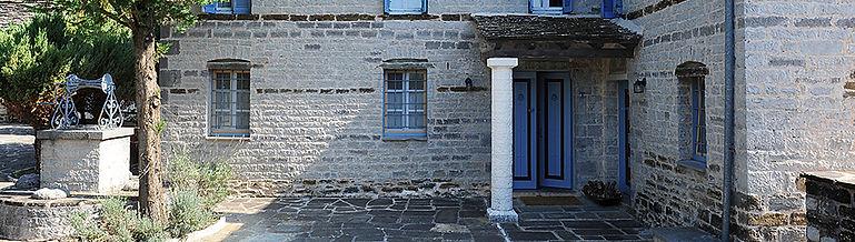 the blue house villa zagori