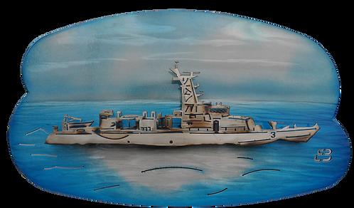 EBee Oval Submarine 3