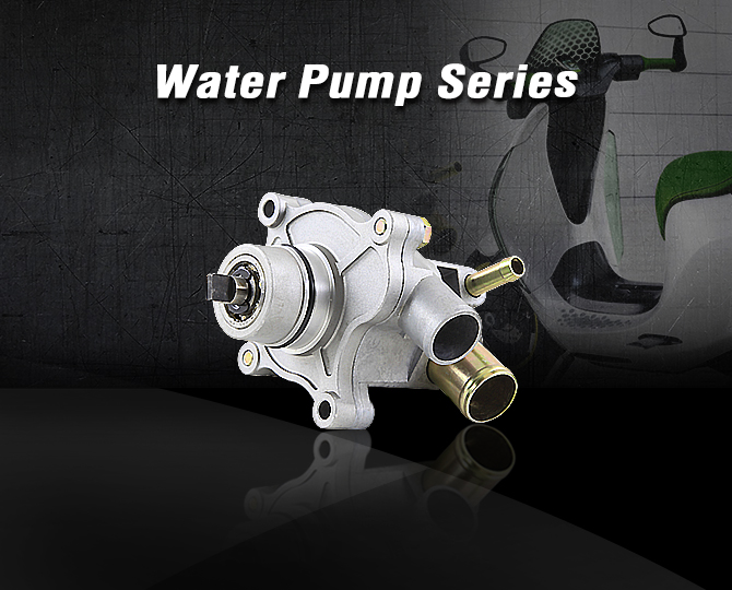 Water Pump Series _水幫浦系列