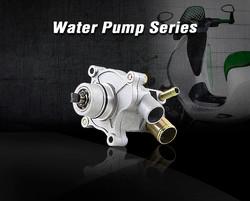 Water Pump Series _水幫浦系列