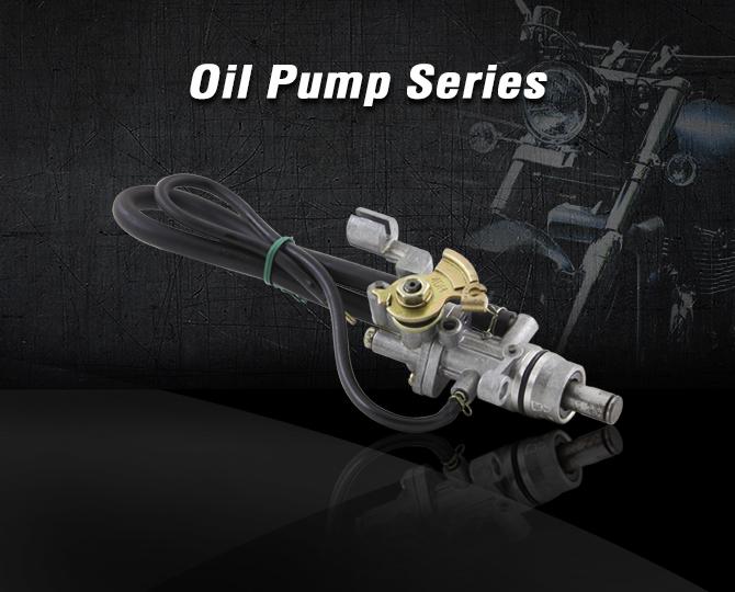 Oil Pump Serie _機油幫浦系列