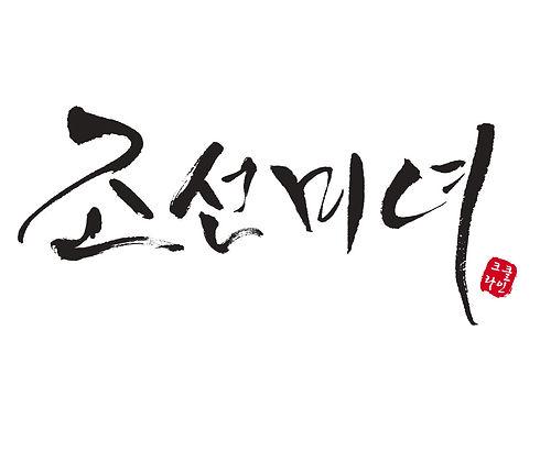 Beauty of Joseon, solo las mejores marcas y productos del skincare coreano para cuidar tu piel, en Blossom Rituals México.