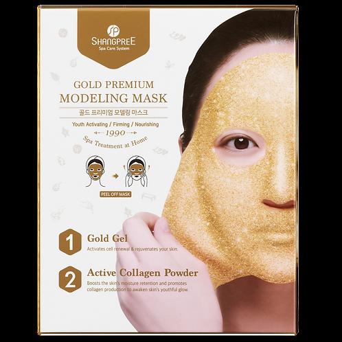 SHANGPREE Gold Premium Modeling Mask (bowl & spatula set)