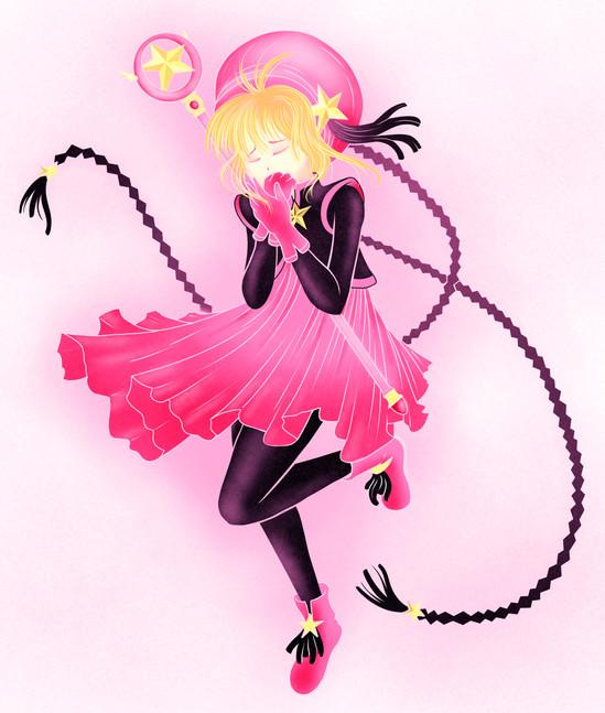 Sakura Card Captor I