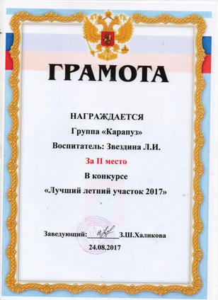 ЛЕТН УЧ.jpg