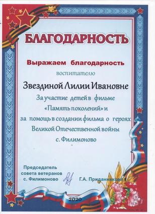 Галина Анатольевна.jpg