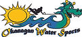 Okanagan Water Sports logo.jpg