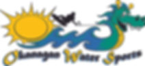 Okanagan Water Sports