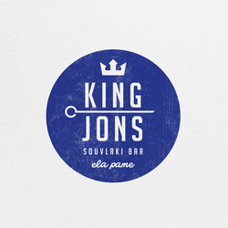king jons souvlaki bar