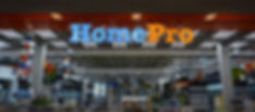 HomePro_03.jpg