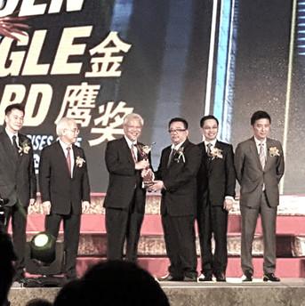 Golden Eagle Award 2015