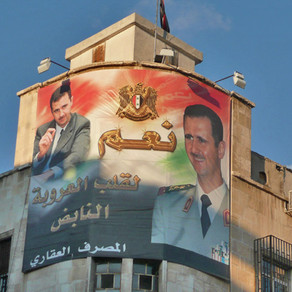 Al Jazeera publishes:  Syria: 'A kingdom of silence'