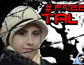 Tal al-Malloh sentenced to five years in prison