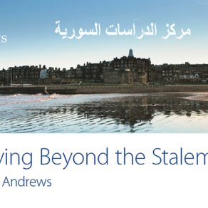 Syria: Moving Beyond the Stalemate - Responses by Conference Participants to the Summary of Findings