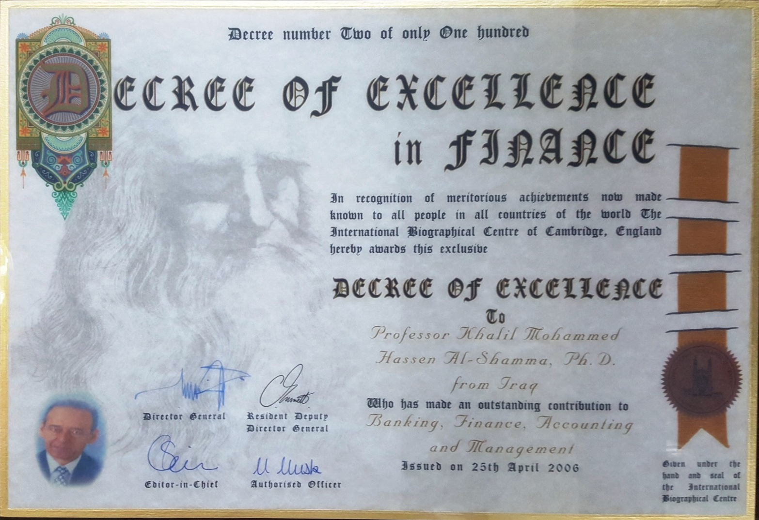 Degree of Excellence in Finance