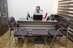 فرع الشركة في العراق