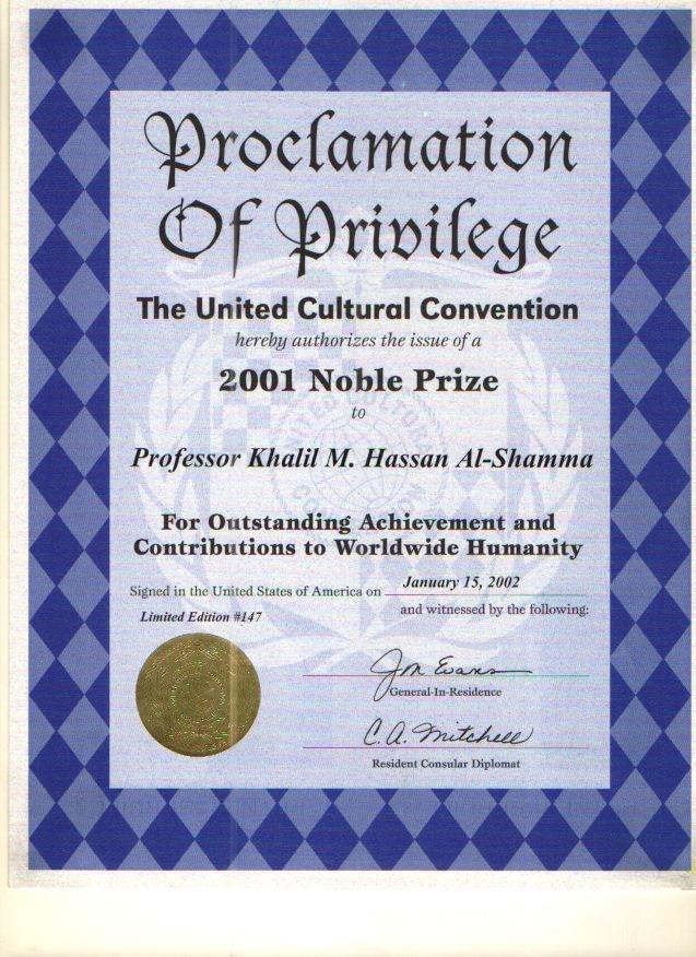 Nobel Prize 2001