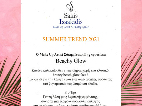 Sakis Isaakidis Summer Make Up ProTips - Summer Trend 2021 - Beachy Glow