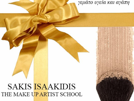 "Merry Christmas and a prosperous 2021 Sakis Isaakidis ""The MakeUp Artist School"""