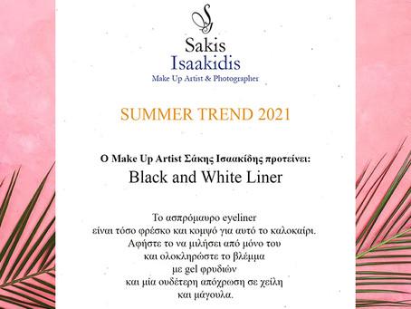 Sakis Isaakidis Summer Make Up ProTips - Summer Trend 2021 - Black & White Liner