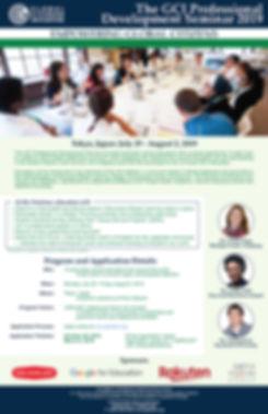 ENG The GCI PD Seminar 2019 Poster Decem