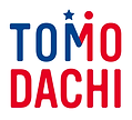 US Japan Council Tomodachi Logo.png