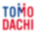 US Japan Council Tomodachi Logo.png