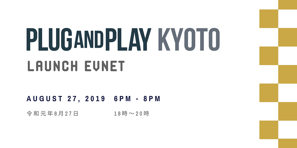 Plug and Play Kyoto Launch Event