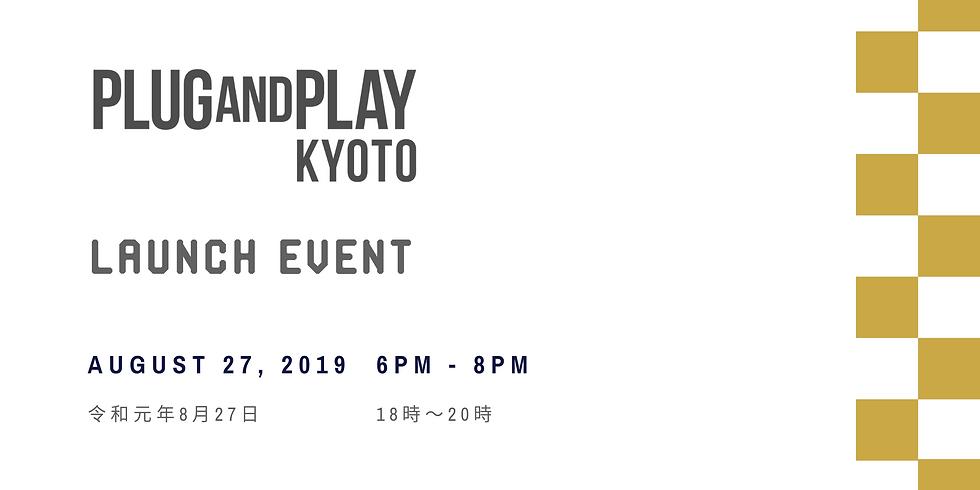 Plug and Play Kyoto  キックオフイベント