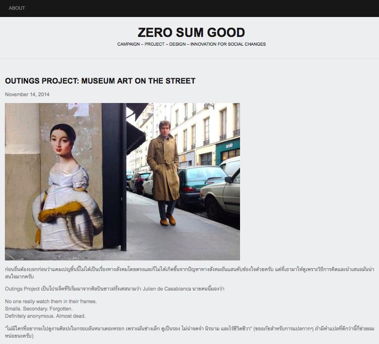 Zero sum good