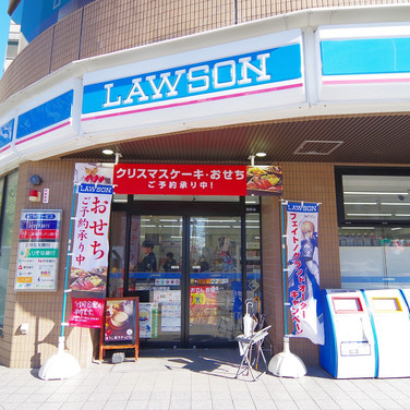 ローソン 桜山駅前店
