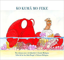 Ko_Kumā_mo_Feke_72_web.jpeg