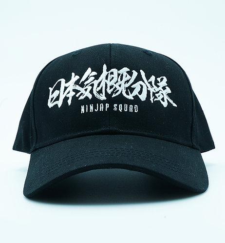 日本人気概分体-NINJAP SQUAD-6PANEL CAP