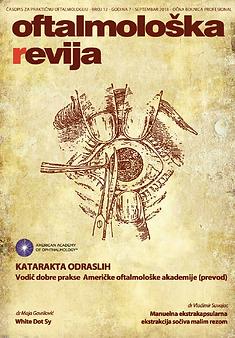 oftalmoloska revija 12 naslovna.png