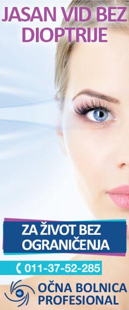 ocna bolnica Profesional dr Suvajac, ocna bolnica Profesional, bolnica Profesional Beograd, lasersko skidanje dioptrije, ocna klinika Beograd