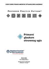 Oftalmološka revija, Očna bolnica Profesional Beograd