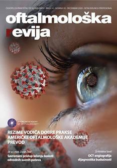 revija14naslovna.png