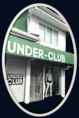 fachada de Tienda Under Club San José