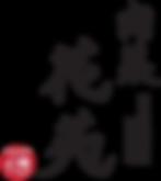 kaen-logo-vertical.png