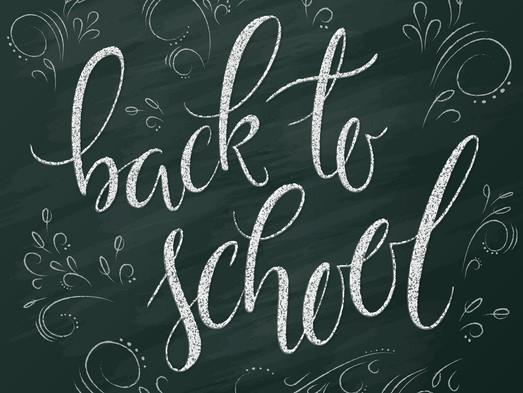 Επιστροφή στο σχολείο!